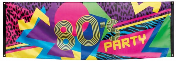 Klassischer 80er Jahre Party Banner 2,2m x 74cm