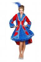 Callina Zirkusdirektorin Kostüm Für Damen