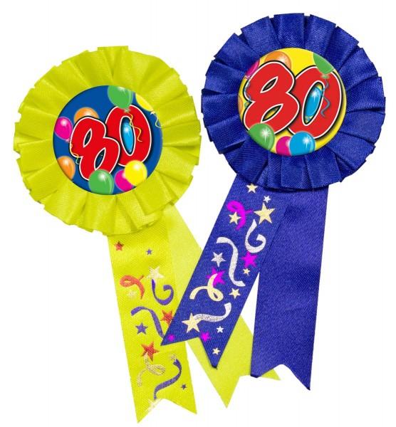 Button Rosette 80. Geburtstag 1