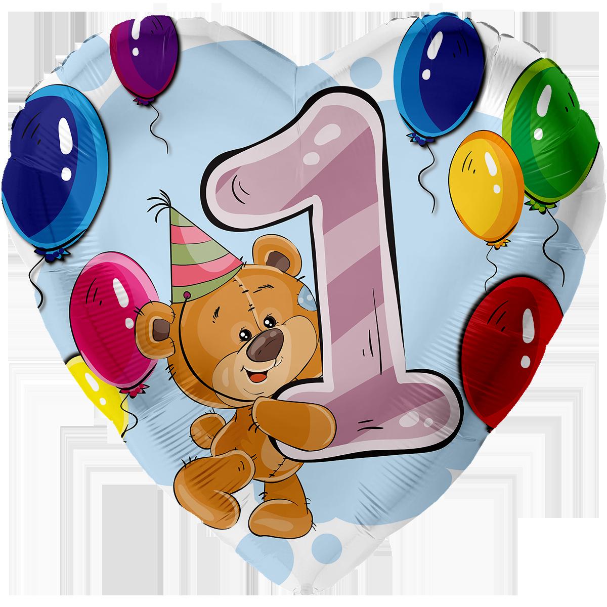 Barchenballon Zum 1 Geburtstag Party De