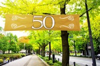 Lovely 50 years Banner 1,8m x 40cm
